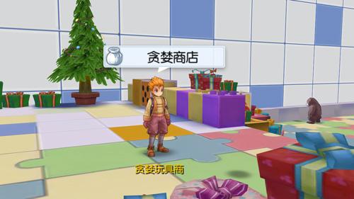 RO手游姜饼城新玩法公开:恐怖玩具工厂
