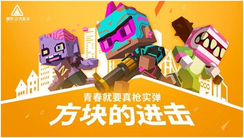 直击2017年度金翎奖盛典:多酷游戏斩获三项重磅大奖