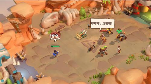 全新RTS手游《石器争霸》内测震撼开启