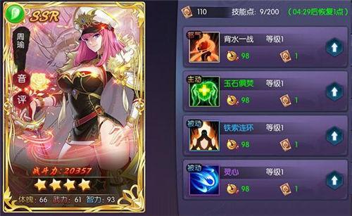 《千姬斩》封测今日结束 期待开启萌动新征程
