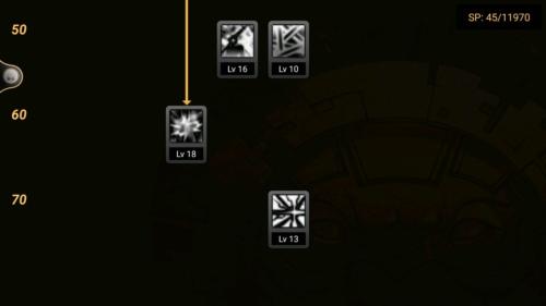 DNF暗枪士契约最强加点攻略