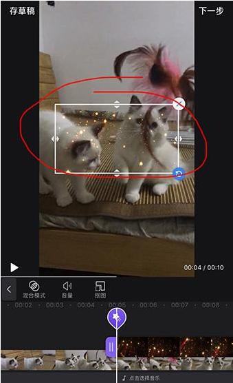 抖音星河特效如何拍_星河特效拍摄教程