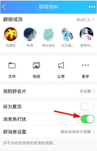 QQ新春福袋怎么关闭_新春福袋关闭教程