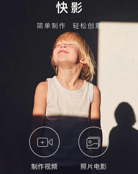 快影app怎么剪辑视频_剪辑视频教程