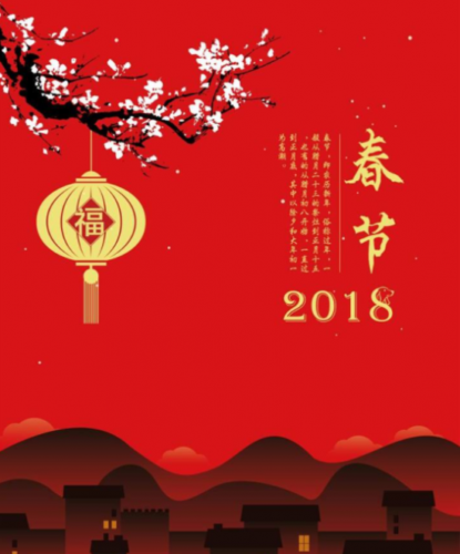 2018春节红包活动有哪些_2018支付宝微信红包活动汇总