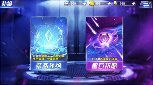 手游《生死格斗5无限》新版本上线 全新玩法超多福利贺岁新春