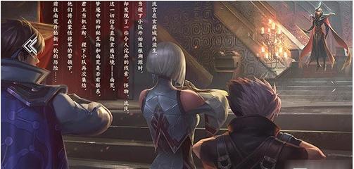 王者荣耀s18英雄调整 英雄的具体改动和分析