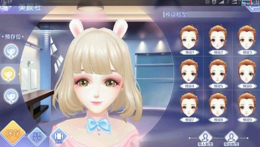 QQ炫舞手游捏脸数据怎么导入_QQ炫舞手游捏脸数据导入方法教程