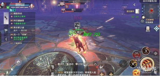 完美世界手游妖兽用什么武器_妖兽武器选择攻略