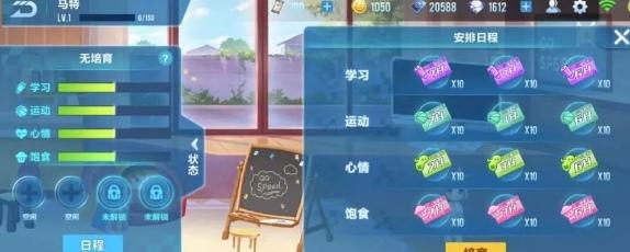 QQ飞车手游宝宝怎么培养_宝宝的培养方法介绍