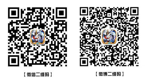《敢达争锋对决》高达UC主题月:全装甲独角兽出击!