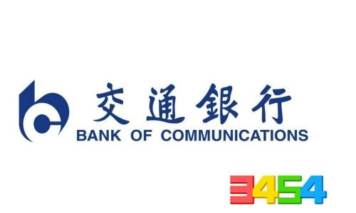 交通银行APP修改手机转账限额的方法_交通银行APP修改手机转账限额的教程一览