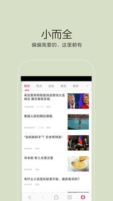 丘比特瀏覽器app