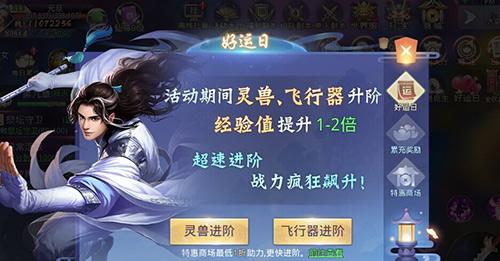 新2v4玩法将开放《莽荒纪2018》更新抢先曝!