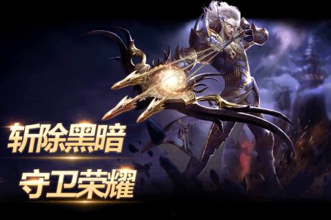 龙之荣耀手机版下载
