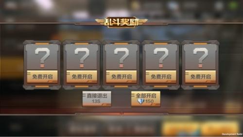 """更新即领200钻 CFM""""武器大师""""版本今日上线-cf手游"""