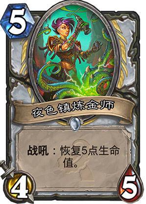 《炉石传说》上古之神的低语 最受期待新卡牌