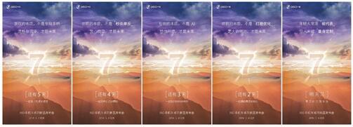 360手机n7配置_360手机n7最新消息_360手机n7最新消息