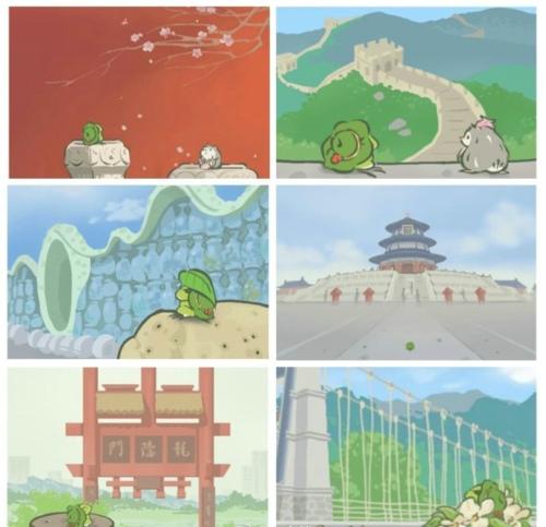 旅行青蛙的中国之旅,和青蛙一起环游中国吧!