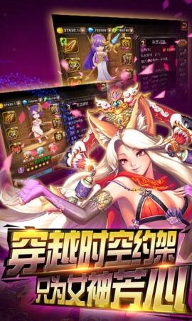 超能游戏王无限版下载_超能游戏王BT版下载_3454手机游戏