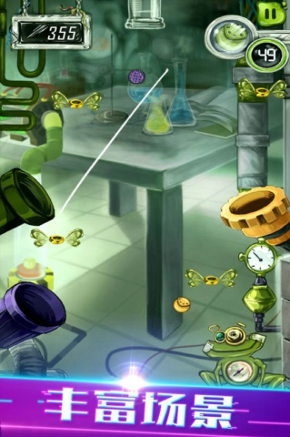 物理划线球球九游手机版下载