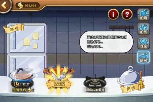 卡牌也能吃鸡 《航海王启航》13.0新版本上线