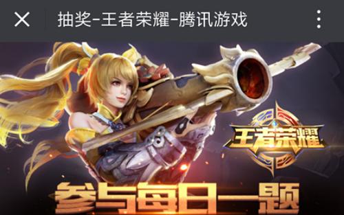 《王者荣耀》国际版将在第几届亚洲运动会电子体育表演项目的赛场亮相?