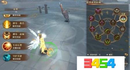 万王之王3D圣者如何_万王之王3D圣者技能属性一览