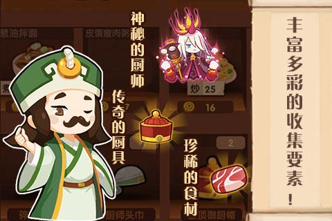 玩出新品味 中国游戏节携手《爆炒江湖》亮相江城