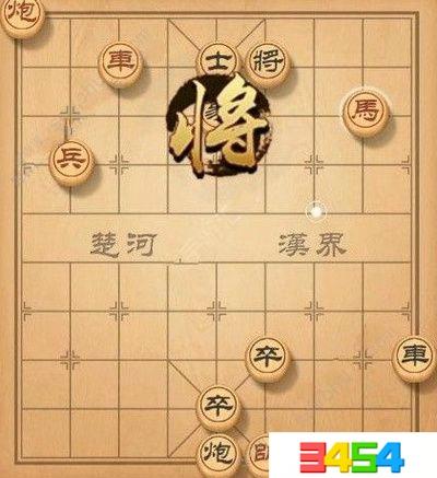 天天象棋殘局挑戰127期如何過關_殘局挑戰127期走法步驟一覽