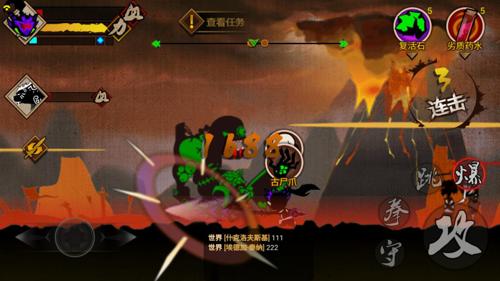 《封魔录斩妖》火爆上线 在水墨世界中挑战自己