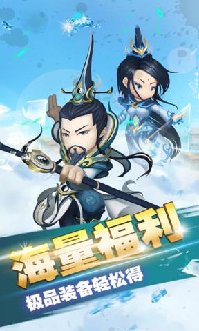 魔道江湖满V安卓手机版下载
