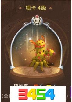 魔力宝贝手机版兔耳仙人掌值得培养吗_魔力宝贝手机版兔耳仙人掌属性一览