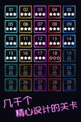 跳舞的弹珠九游手机版下载