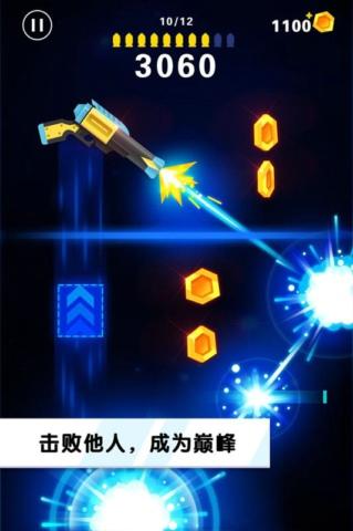 翻转射击九游安卓手机版下载
