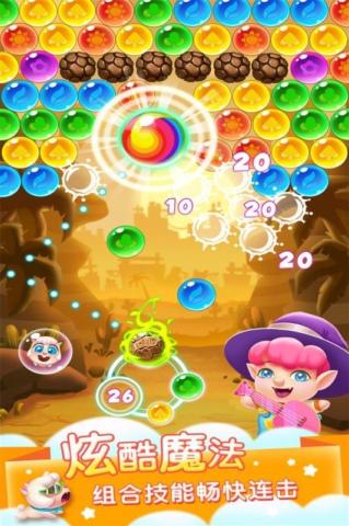泡泡精灵传奇九游安卓手机版下载