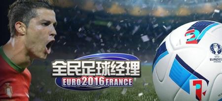 """世界杯一起来""""疯"""""""