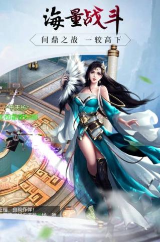 龙征七海九游手机版下载