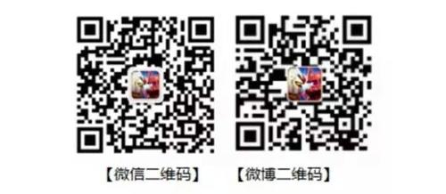 《敢达争锋对决》cbt2机体大猜测自由正义稳了?!