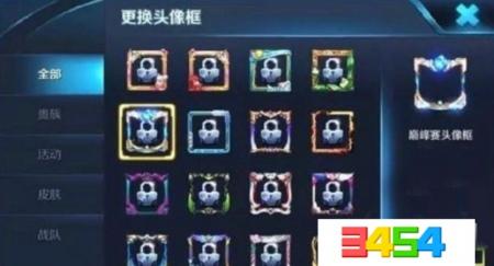 王者荣耀巅峰赛头像框如何获取_王者荣耀巅峰赛头像框获取一览