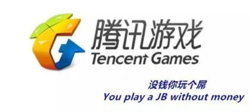 STEAM即将推出中国区对玩家来说是好是坏?