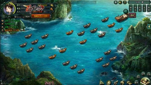游奇《卧龙吟》建造大型战船,迎风起航搏风浪
