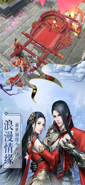 刀劍江湖2