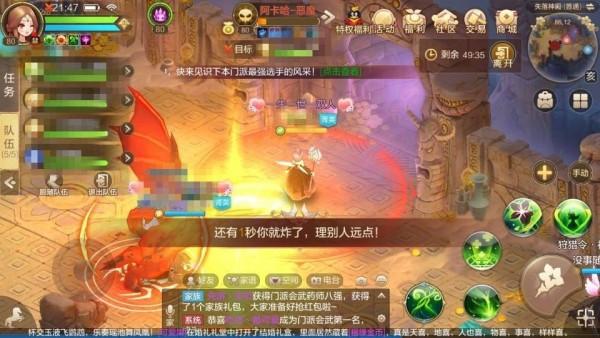 自由幻想手游失落神殿挑战BOSS打法攻略