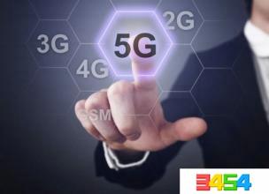 5G要来了怎么回事
