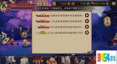 阴阳师手游7月7日更新了什么 阴阳师正式服维护更新内容一览