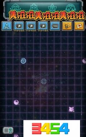 不思议迷宫混沌域资源有哪些_不思议迷宫混沌域资源详情一览