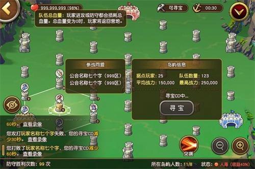 《航海王启航》10.0版本评测 同盟宝藏战友够燃!