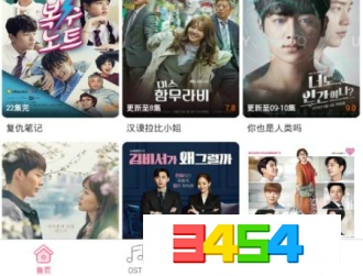 乐虎国际_乐虎国际娱乐官网首页_乐虎国际娱乐平台
