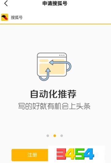 搜狐资讯如何发表视频